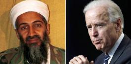بايدن وبن لادن