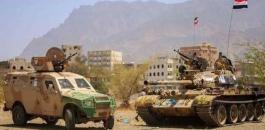 الجيش المني