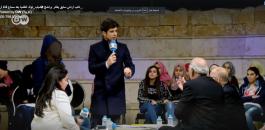 النائب الاردني محمود الخرابشة والتحرش الجنسي