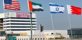 الدول الخليجية واسرائيل