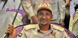 السودان والسلام