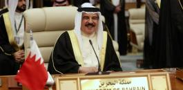 البحرين والتطبيع مع اسرائيل