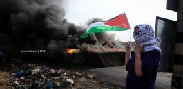 مسيرات غضب في الضفة الغربية