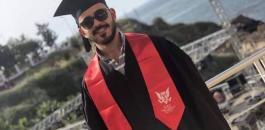 مقتل الشاب يوسف ابو زيادة