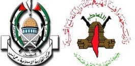 حماس ولجهاد الاسلامي