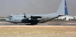 تحطم طائرة  في التشيلي