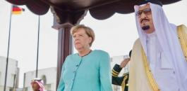السعودية وميركل