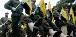 اسر عناصر من حزب الله في اليمن