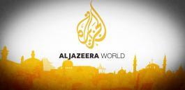 وفاة الاعلامي عبد الله الطاهر