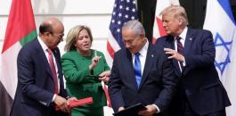 قمة امريكية بحرينية في القدس
