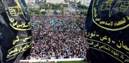 الجهاد الاسلامي وعباس