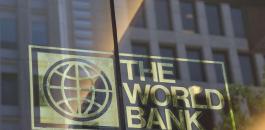 البنك الدولي وفلسطين