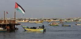 الاحتلال يقلص مساحة الصيد في بحر غزة