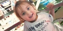 وفاة طفل دهسا في حادث سير عن طريق الخطا في الخليل