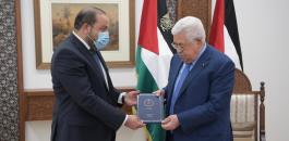 ارئيس عباس والنيابة العامة