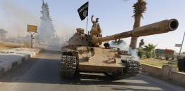 الولايات المتحدة وداعش