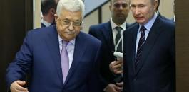 بوتين وروسيا وفلسطين والتطبيع