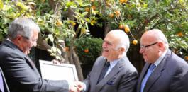الامير حسن بن طلال وعائلات مقدسية