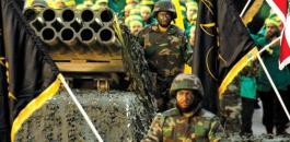 ضربة استباقية ضد حزب الله