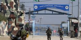 حماس ومعابر قطاع غزة