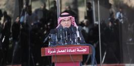 السفير العمادي في قطر