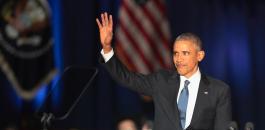 اوباما والفلسطينيين والعرب