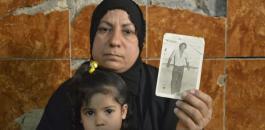المفقودين في سوريا