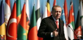 تركيا ومنظمة المؤتمر الاسلامي