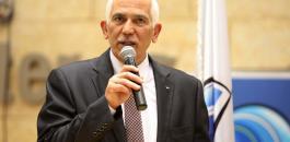 محافظة بيت لحم