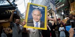 نتنياهو والليكود واسرائيل