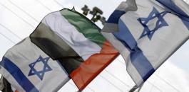 اسرائيل والامارات واتفاق امني