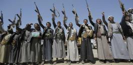 الحوثيون والسعودية