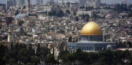 التعاون الاسلامي والقدس