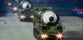 صاروخ كوريا الشمالية الجديد