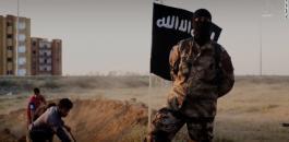 داعش واليهود