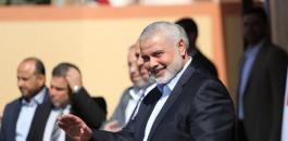 حماس ومصر وقطاع غزة