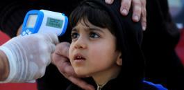 الاصابات بفيروس كورونا في صفوف الاطفال