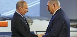نتنياهو واسرائيل وسوريا وبوتين