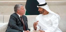 قمة اردنية اماراتية بحرينية في ابو ظبي