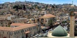 جنين البلدة القديمة  وفي الصورة مسجد ومدرسة فاطمة خاتون -- ٢٠١٣