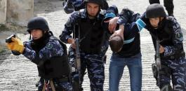 الشرطة-الفلسطينية