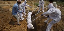 وفيات كورونا في الهند