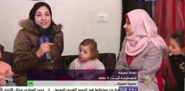 فلسطينية انجبت 11 طفلا بعمر 23 سنة