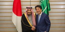 رئيس الوزراء الياباني في الخليج العربي