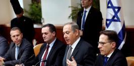 حكومة نتنياهو تعقد اجتماع لها بالضفة
