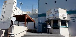 Ayalon-prison-Ramle-Tel-A-011