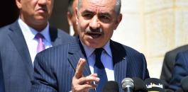 اشتيه والاقتصاد الفلسطيني