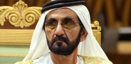 حاكم دبي وفيروس كورونا