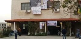 منزل الشهيد عمر ابو ليلى