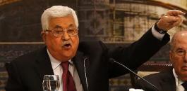 الرئاسة الفلسطينية